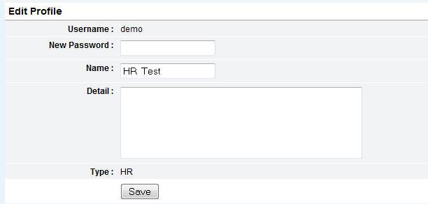 Website Job Application