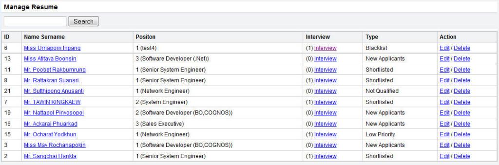 manage_resume
